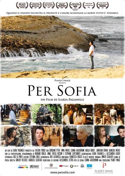comon-agency-portfolio-ufficio-stampa-per-sofia-ilaria-paganelli-gestione-PR-film