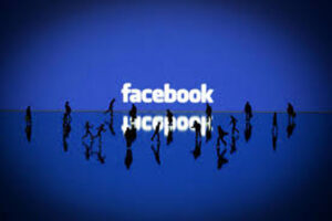 Pagina fantasma di Facebook